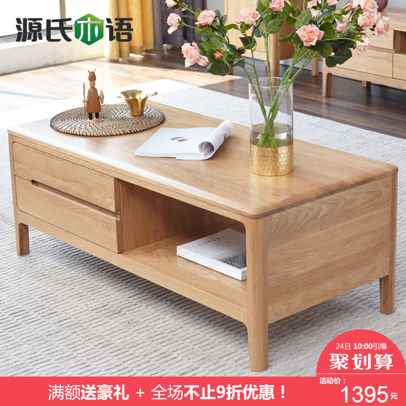 Купить Гостиная в Китае, в интернет магазине таобао на русском языке