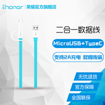 Honor Glory two in-line data cable 1.5 meters TYPE-C2A fast charge ap55s high speed transmission