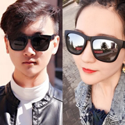 New men's black super Sunglasses round polarized sunglasses 2017 Korean tide female star with a driving glasses