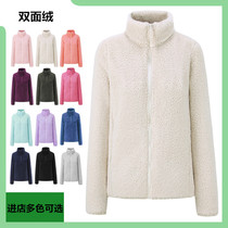 2016 new for fall winter fleece coat fur collar Cardigan short female thick Korean version of self health length cashmere
