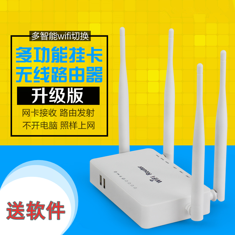 Chengfeng authentic cards high power 300M wireless router Repeater USB adapter WIFI signal booster