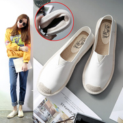 Leather spring pedal lazy shoes female students all-match Korean canvas shoes shoes white shoe flat shoes