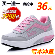 Shake shoes 2016 new spring shoes shoes soled sports shoes casual shoes female shake running women