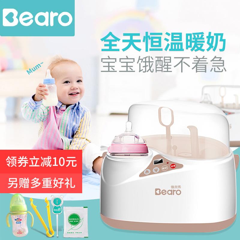 Купить Детские бутылочки в Китае, в интернет магазине таобао на русском языке