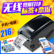 Gpilot ZH3080 barcode printer two-dimensional code label sticker label printer thermal printer