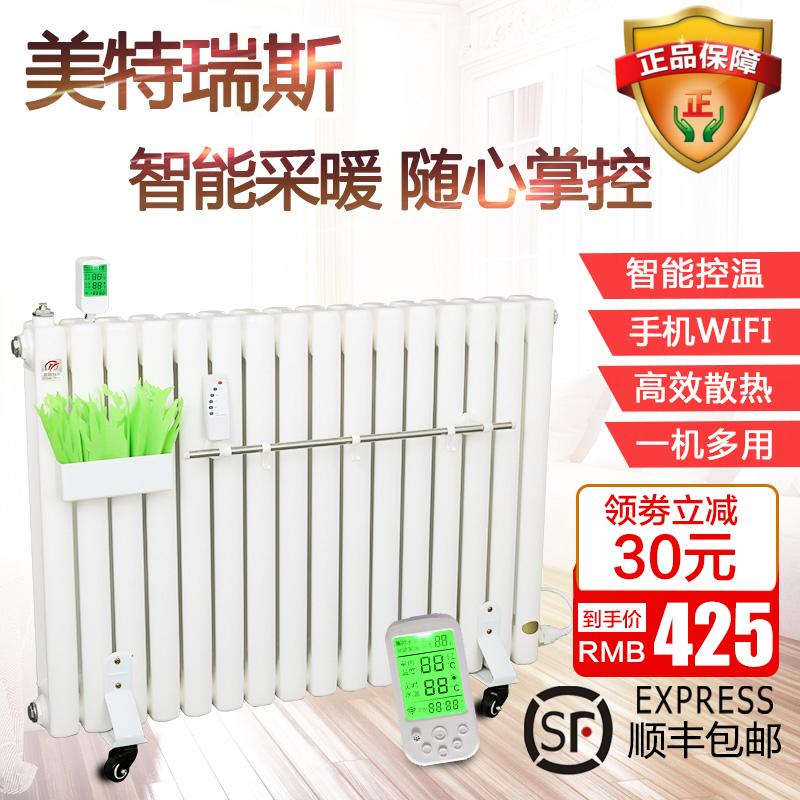 Купить Отопление для полов / Радиаторы / Обогреватели в Китае, в интернет магазине таобао на русском языке