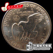 The United States 1 yuan coin crown Coin Silver Eagle Eisenhower commemorative coin collection of foreign coins America foreign currency