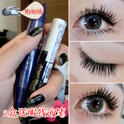 Fiber Mascara Waterproof fiber Alice not dizzydo dense fine brush encryption extended two loading