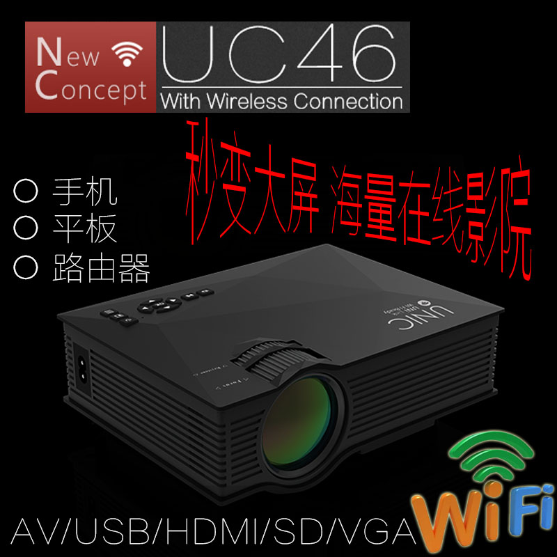 Excellent uc46+ HD Home led mini Projector WiFi version