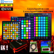 Novation launchpad RGB PRO small dream pad strike board MIDI controller