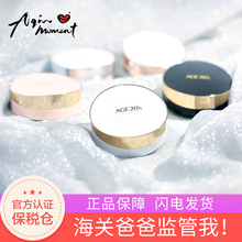 Aunt New Aekyung Water Essence Cushion BB Foundation Cream Concealer Moisturizing Cream with Refill