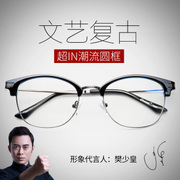 The full frame glasses male retro glasses frame with finished flat mirror box frame female myopia eyes