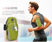 Running mobile phone arm bag oppor9 mobile phone sleeve arm wrist wrist female ultra light arm bag 5.5 inches