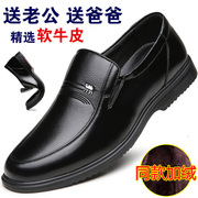 Thousands of camel leather winter men's business casual shoes plus velvet warm middle-aged father shoes