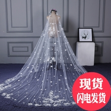 Bride long veil long Korean lace wedding veil 4 meters long tail wedding photo 2018
