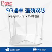 The Chinese version of 1200M H3C three R200 Gigabit dual band wireless router WiFi home Gigabit fiber wall