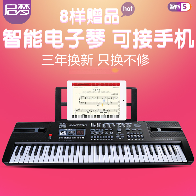 Golden age children 61 key keyboard player with microphone 1-3-6-12 years old baby early education girl piano toys