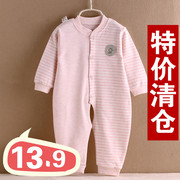 Baby Siamese clothing clothing clothing children in the summer and autumn baby clothes baby boys and girls 0-3-6 months