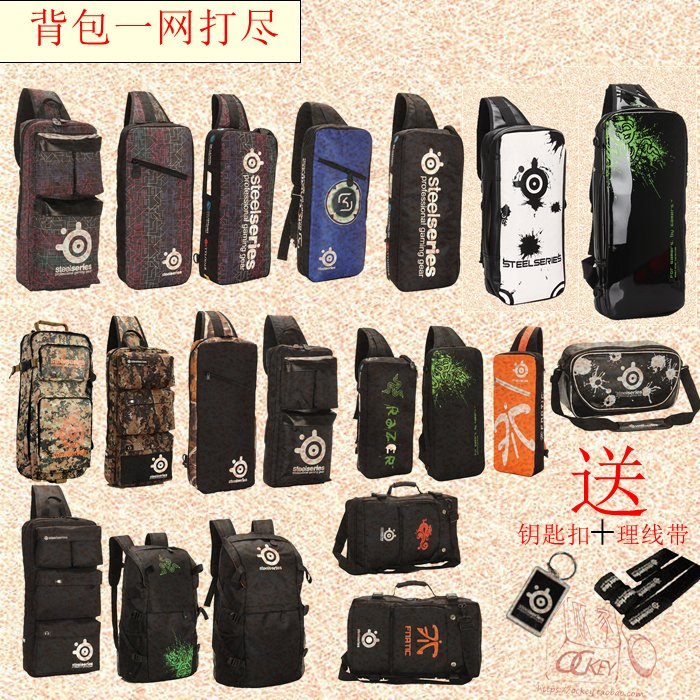 Rui Lei Snake game boutique gaming single Backpack Bag mechanical keyboard and mouse peripherals