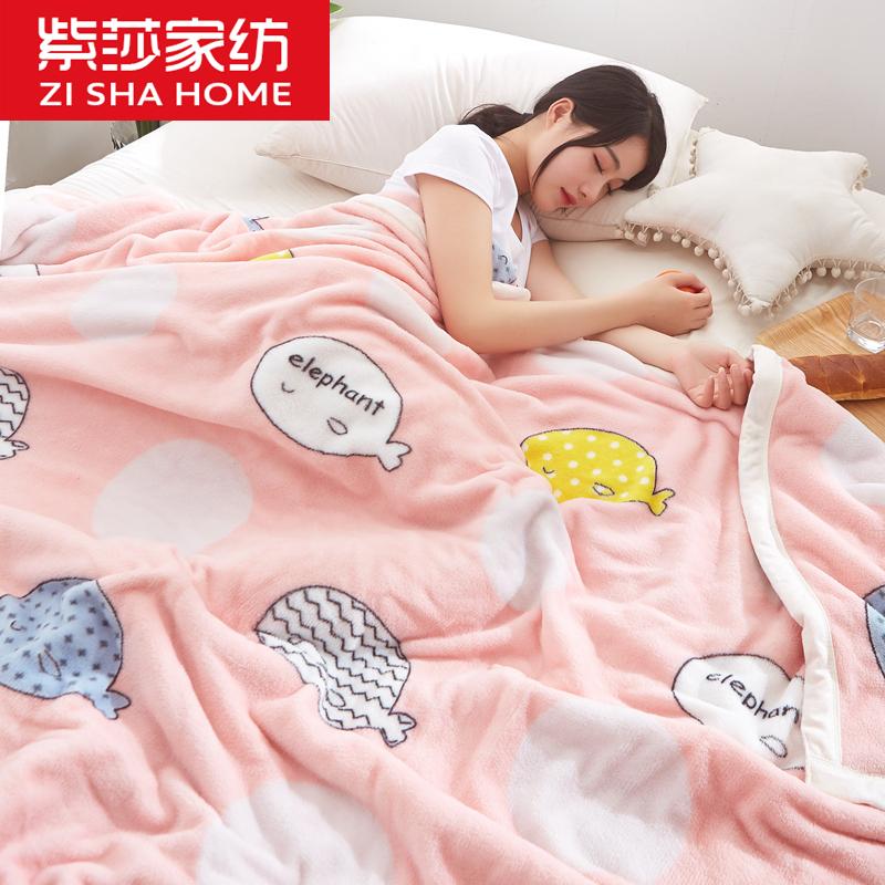 Купить Постельное бельё / Шторы / Ткани в Китае, в интернет магазине таобао на русском языке