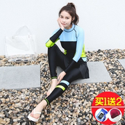 Split diving suit, female Korean jellyfish, big size long sleeve trousers, sun fast drying swimsuit, female surfing suit, snorkeling suit