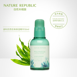 naturerepublic旗舰店