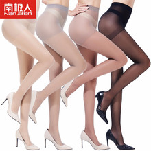 Southern silk stockings, thin pantyhose, spring summer black meat color, sexy skin, invisible skin and transparent skin.