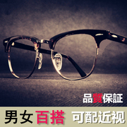 Retro Black framed glasses frame character female star tide male myopia frame metal half frame Korean art flat mirror