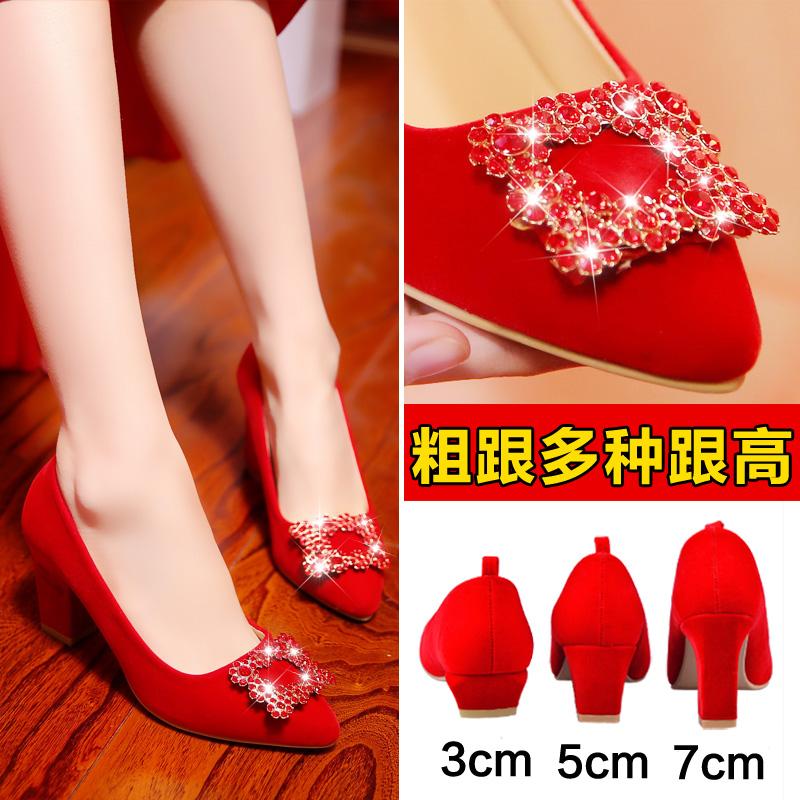 茉嘉娜新娘鞋婚鞋女中跟粗跟婚纱伴娘鞋方扣水晶红色中式婚礼鞋子