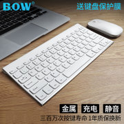 BOW chocolate charging wireless keyboard and mouse set laptop mini slim mute mouse and keyboard