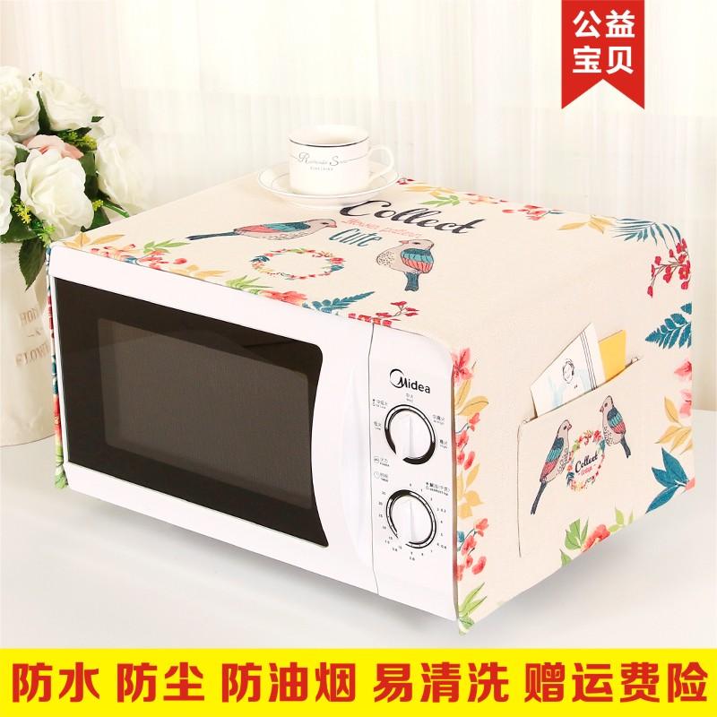 Купить Накидки на микроволновую печь в Китае, в интернет магазине таобао на русском языке
