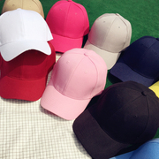 Korean men and women all-match pure baseball hat trendsetter Summer Street Black Pink student sun lovers peaked cap