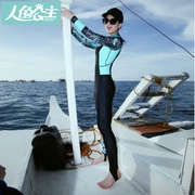 Siamese split diving suit thin trousers long sleeved suit lady waterproof sunscreen Korean mother surf snorkeling swimsuit