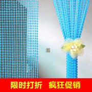The bead curtain curtain Feng Shui gourd acrylic bead curtain mosquito curtain off the entrance curtain bedroom toilet bag mail