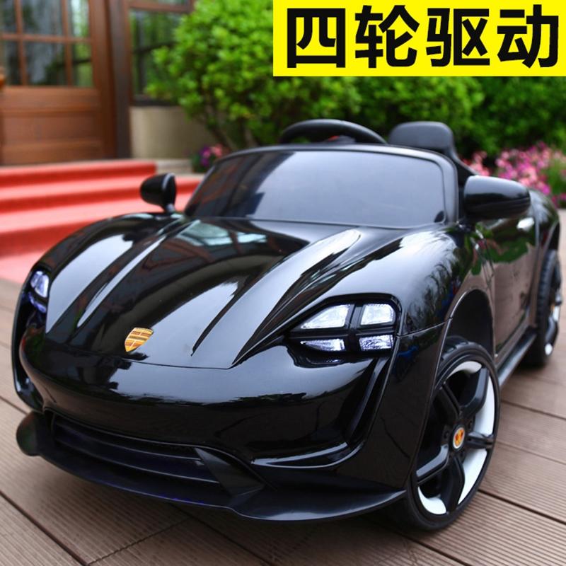 Купить из Китая Машины для детей / Велосипеды / Самокаты через интернет магазин internetvitrina.ru - посредник таобао на русском языке