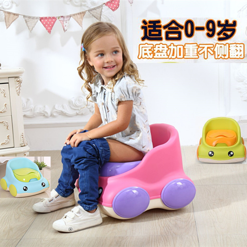 Large male and female baby toilet, children's toilet, children's bedpan, baby toilet, ultra deep 0-5-6-8 years old