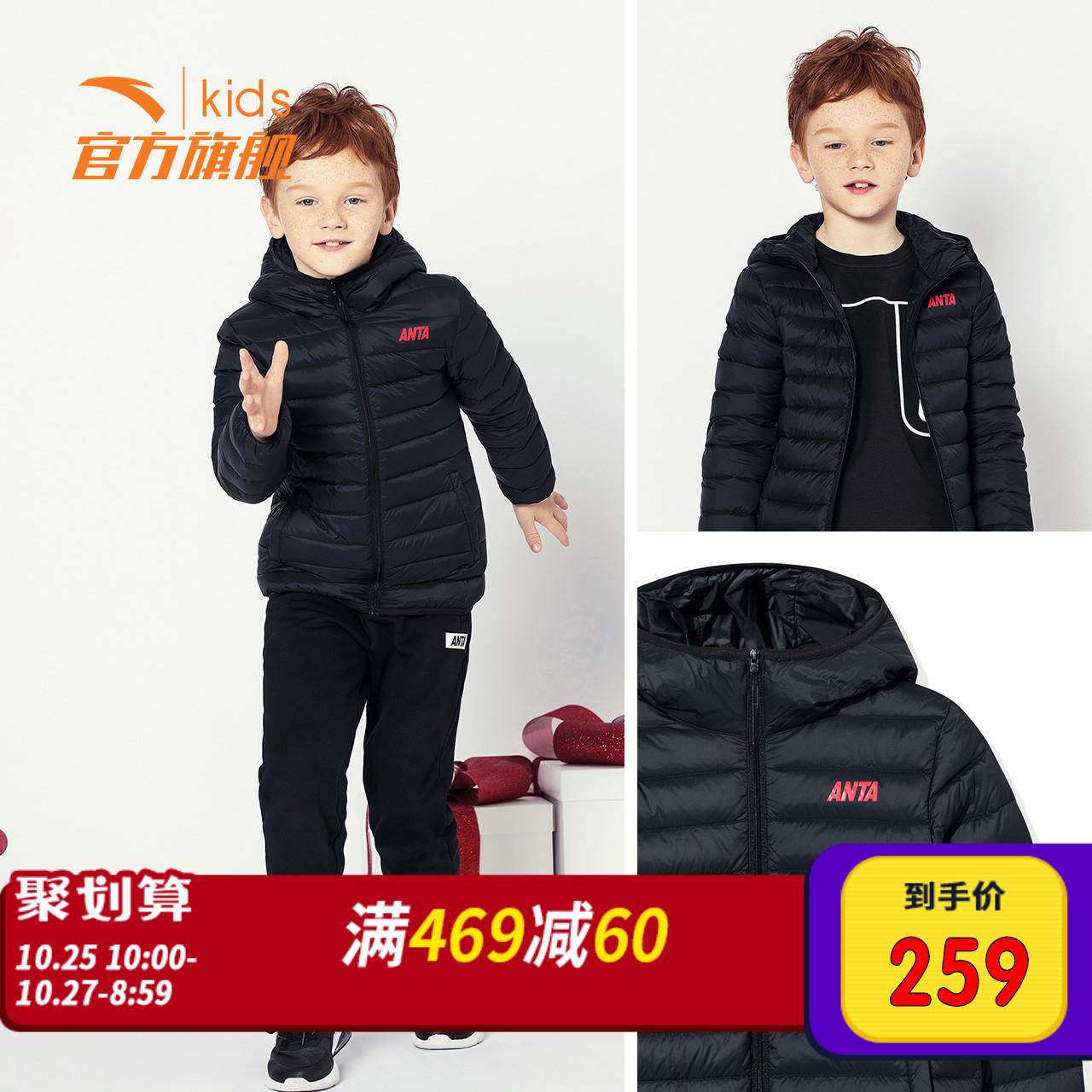 Купить Детская одежда в Китае, в интернет магазине таобао на русском языке