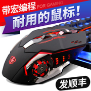 Game macro mechanical mouse cable computer mute silent gaming Jedi survival chicken photoelectric Wrangler CF