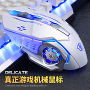 Game macro mechanical mouse cable computer mute silent gaming Jedi survival chicken notebook Wrangler