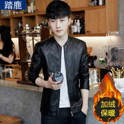 2017 handsome young male Korean Fashion Leather Slim Haining PU leather jacket with cashmere coat thickened in autumn and winter
