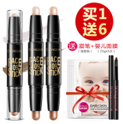 Bo Ya Quan bronzing stick double nose shadow silhouette three-dimensional shadow high light to brighten the face V Concealer pen genuine silkworm