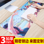 Mouse pad super sports pad pad animation cute mouse pad game computer pad table office custom