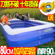 Extra large family, baby, inflatable swimming pool, thickening children's swimming pool, large adult swimming pool