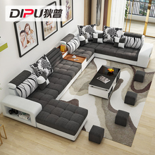 Dipo modern large size cloth sofa removable and washable multi fabric sofa living room assembly furniture with usb