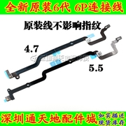 IPhone6 plus motherboard connection line iron assembly Apple 6 generation home key to return the cable connection line