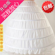 Increase super Peng bride wedding dress show 6 in other large steel pannier support custom shipping petticoat