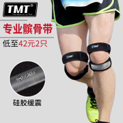 TMT with patella sports knee cover for male and female basketball equipment running Fitness Brace thin meniscus injury