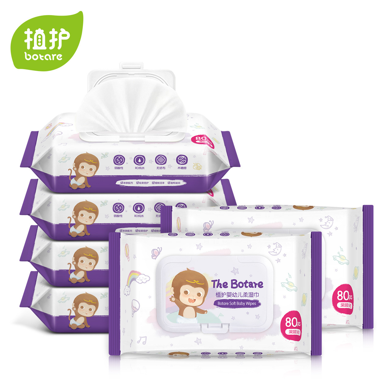Plant protection of newborn children baby wipes tape cover 80 pieces *6 package pumping special baby wipes hand mouth