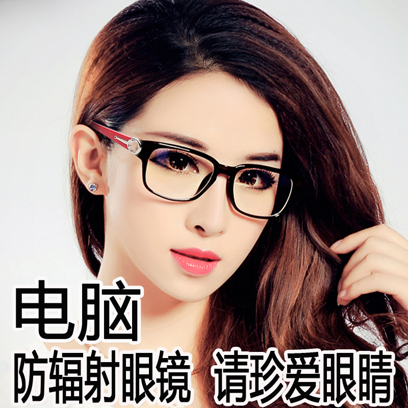 Cell phone radiation protection glasses lens preventing blu-ray female male online computer mirror flat lens anti-fatigue mail goggles pack