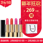 Chanel / Chanel Xuanliang charm velvet rossetto 3.5g rossetto 43 42 color fagiolo